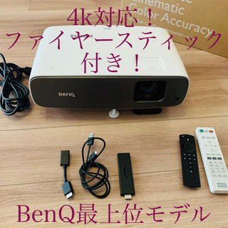 エプソン(EPSON)のBenQ♡4k対応プロジェクター♡新品未使用(プロジェクター)