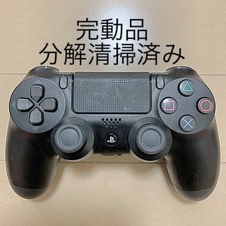 PlayStation4 - 完動品 SONY PS4 純正 コントローラー DUALSHOCK4 黒