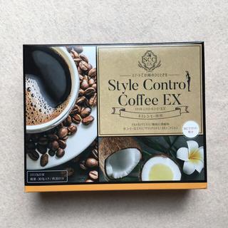 エイボン(AVON)のエイボン スタイルコントロールコーヒー EX(ダイエット食品)
