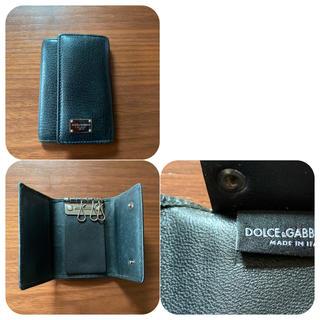 ドルチェアンドガッバーナ(DOLCE&GABBANA)のキーケース&財布値下‼️(財布)