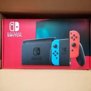 ニンテンドースイッチ(Nintendo Switch)の[新品] 任天堂スイッチ バッテリー強化版 ネオン(家庭用ゲーム機本体)