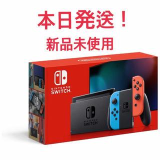 ニンテンドースイッチ(Nintendo Switch)の新品未使用 ニンテンドースイッチ 本体 ネオン nintendo switch(家庭用ゲーム機本体)