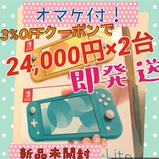 ニンテンドースイッチ(Nintendo Switch)のニンテンドー スイッチライト ターコイズ イエロ Switch right 本体(携帯用ゲーム機本体)