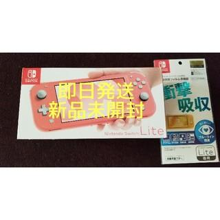 保護フィルム付き Nintendo switch  lite コーラル(家庭用ゲーム機本体)