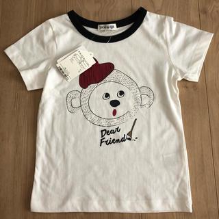 HusHush - ワールド さる ロゴ Tシャツ 半袖