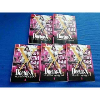 DVD Doctor-X 外科医・大門未知子3 1巻~5巻 5本セット (TVドラマ)