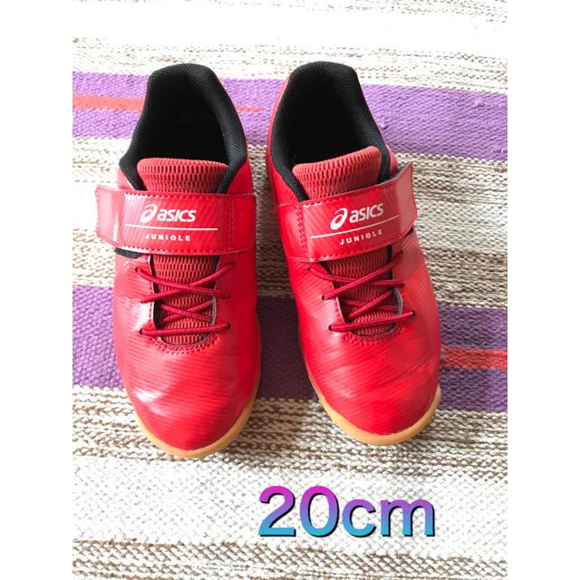 asics(アシックス)のASICSアシックスサッカースパイク20cm サッカートレーニングシューズ 美品 スポーツ/アウトドアのサッカー/フットサル(シューズ)の商品写真
