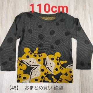 グラニフ(Design Tshirts Store graniph)のブースカ セーター(ニット)