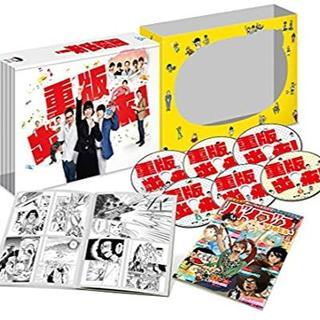 重版出来!DVD-BOX(TVドラマ)