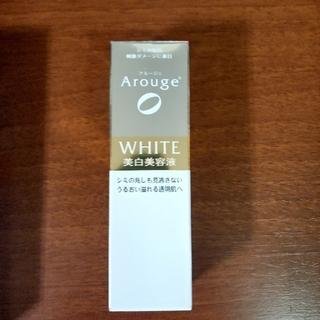 アルージェ(Arouge)のアルージェ 美白美容液、30ml(美容液)