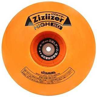 オレンジ北村製作所 刈払機用チップソー安定板 ジズライザー HIGH50 高刈り(その他)