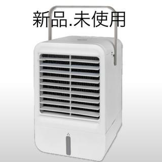 テクノス(TECHNOS)のUSBミニ冷風扇 MCW-002U(扇風機)