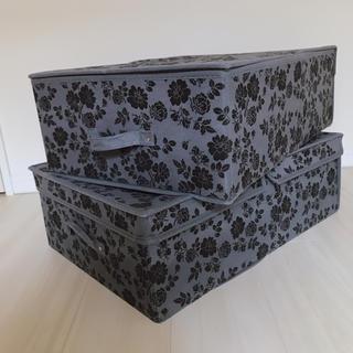 フランフラン(Francfranc)のFrancfranc購入 折畳み式収納ケース 2個セット(ケース/ボックス)