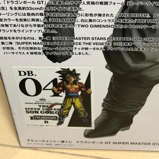 ドラゴンボール - ドラゴンボール フィギュア SMSP 一番くじ