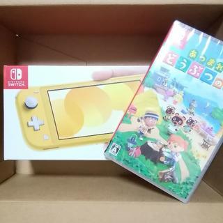 ニンテンドースイッチ(Nintendo Switch)の任天堂 Switch Lite イエロー + あつまれどうぶつの森(携帯用ゲーム機本体)