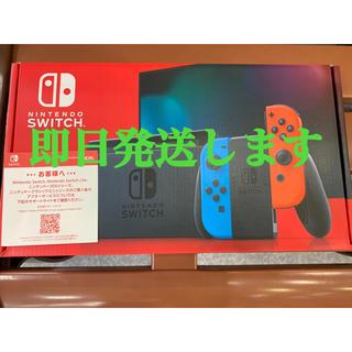 ニンテンドースイッチ(Nintendo Switch)のスイッチ本体 ネオン(家庭用ゲーム機本体)