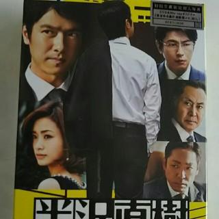 半沢直樹 -ディレクターズカット版- DVD-BOX DVD(TVドラマ)