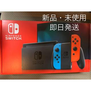 ニンテンドースイッチ(Nintendo Switch)のSwitch 本体 スイッチ ネオンブルー/ネオンレッド(家庭用ゲーム機本体)