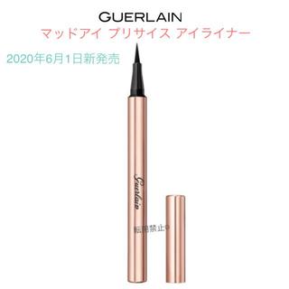 ゲラン(GUERLAIN)の新品♡ ゲラン マッドアイ プリサイス アイライナー (アイライナー)