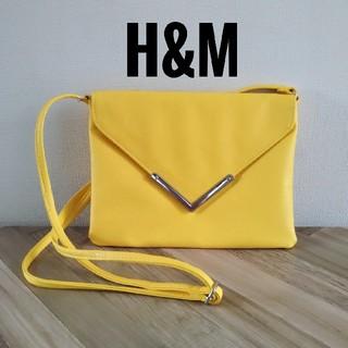 エイチアンドエム(H&M)のh&m ショルダーバッグ 黄色(ショルダーバッグ)