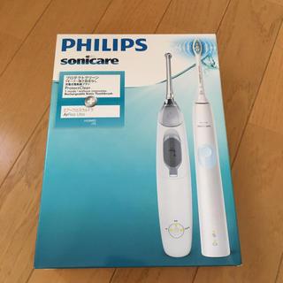 フィリップス 電動歯ブラシ HX8492/75