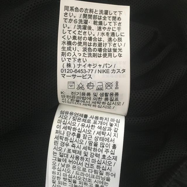 NIKE(ナイキ)のNIKE ナイロンセットアップ メンズのジャケット/アウター(ナイロンジャケット)の商品写真