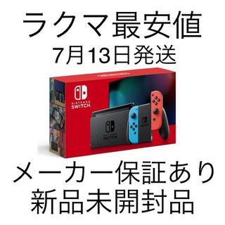 ニンテンドースイッチ(Nintendo Switch)のニンテンドー スイッチ 本体 ネオン 新品未開封 任天堂 Switch(家庭用ゲーム機本体)
