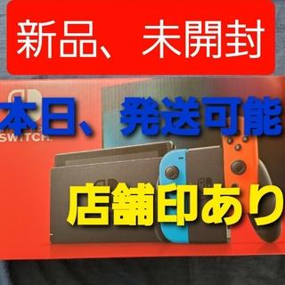 ニンテンドースイッチ(Nintendo Switch)の【新品、未開封】新型ニンテンドースイッチ本体 ネオン1台(家庭用ゲーム機本体)