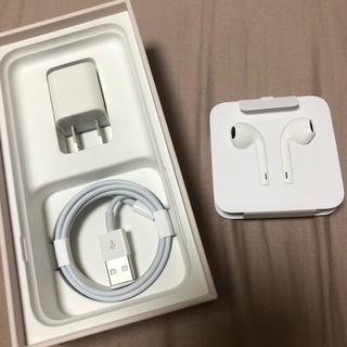 アイフォーン(iPhone)のiPhone 充電器 イヤフォン(ヘッドフォン/イヤフォン)