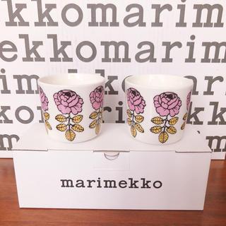 marimekko - 数量限定 新品レア即完売 マリメッコ  ヴィヒキルース ラテマグ 2個セット