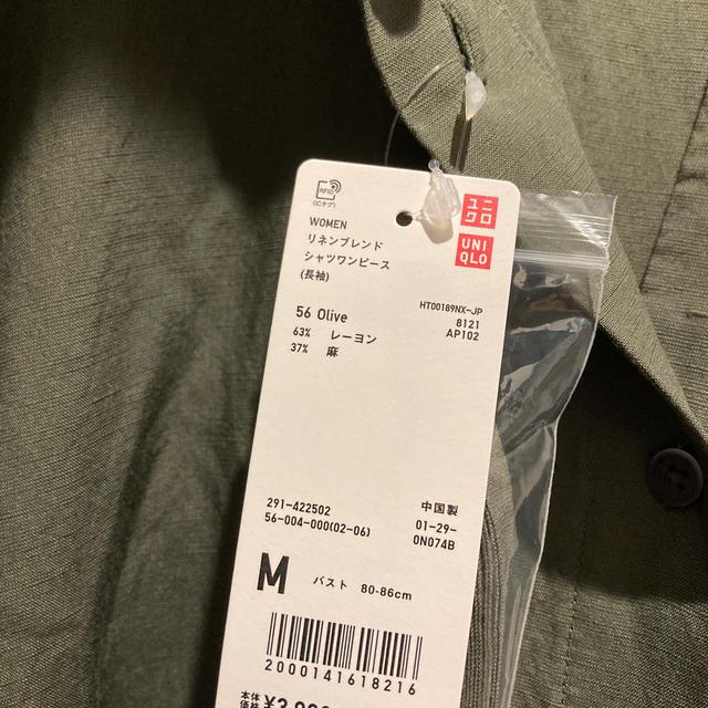 UNIQLO(ユニクロ)のユニクロ リネンブレンドシャツワンピース 新品 m レディースのワンピース(ひざ丈ワンピース)の商品写真