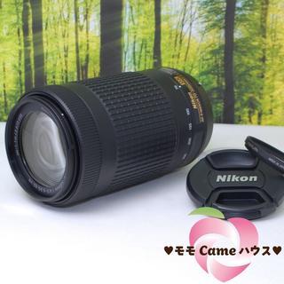 ニコン(Nikon)のニコン AF-P 70-300mm☆新型の超望遠レンズ★983-1(レンズ(ズーム))