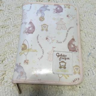 ジェラートピケ(gelato pique)のジェラートピケ 母子手帳 ピンク サーカス(母子手帳ケース)