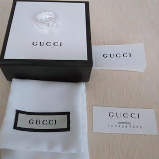 グッチ(Gucci)のグッチ インターロッキングG シルバーリング 14号 新品 未使用(リング(指輪))