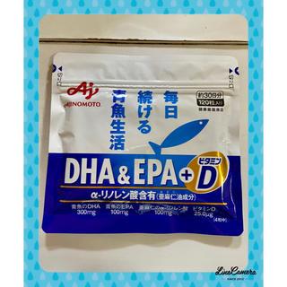 アジノモト(味の素)の味の素 DHA EPA+ビタミンD 120粒(30日分)プレゼント付き。(その他)