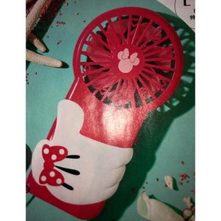 ディズニー(Disney)のミニーハンディ扇風機新品(扇風機)