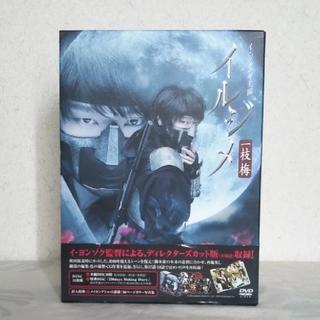 イルジメ[一枝梅]ディレクターズ・エディション 全話収録BOX DVD(TVドラマ)