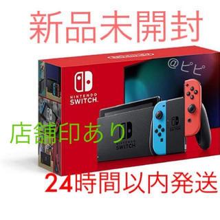 ニンテンドースイッチ(Nintendo Switch)のNintendo switch 本体 新品未開封(家庭用ゲーム機本体)