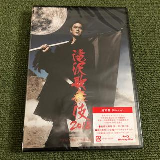 ジャニーズ(Johnny's)の滝沢歌舞伎2018 Blu-ray Disc 通常盤 ブルーレイ(舞台/ミュージカル)
