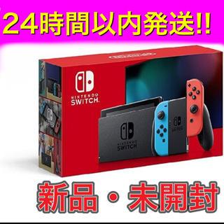 ニンテンドースイッチ(Nintendo Switch)のNintendo Switch 任天堂スイッチ 本体  ニンテンドウ  (家庭用ゲーム機本体)
