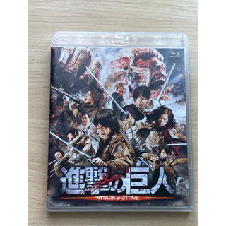 進撃の巨人 ATTACK ON TITAN Blu-ray 通常版 Blu-ra(日本映画)