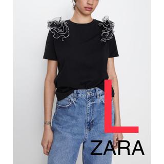 ZARA - ZARA ザラ 新品 チュールフリル付き Tシャツ L