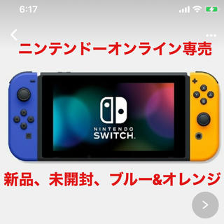 ニンテンドースイッチ(Nintendo Switch)の任天堂スイッチ本体 ニンテンドースイッチ本体 NINTENDO Switch本体(家庭用ゲーム機本体)