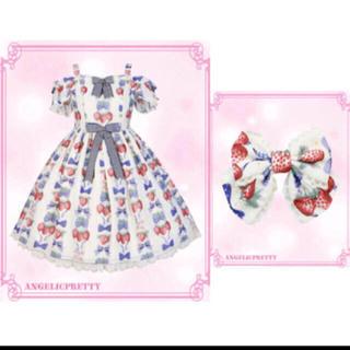 Angelic Pretty - Angelic Pretty Strawberry doll ジャンパースカート