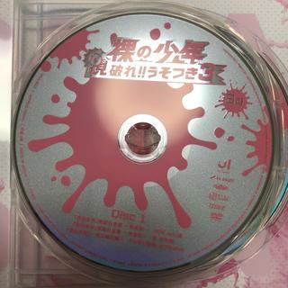 ジャニーズジュニア(ジャニーズJr.)の裸の少年 B盤 DVD ディスク1のみ(アイドル)