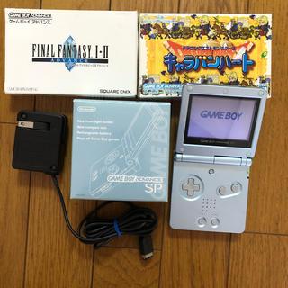 ゲームボーイアドバンス(ゲームボーイアドバンス)のゲームボーイアドバンスSPとソフト2本セット(携帯用ゲーム機本体)