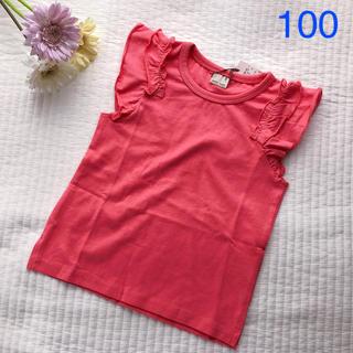 プティマイン(petit main)の新品♡プティマイン フリルTシャツ(Tシャツ/カットソー)