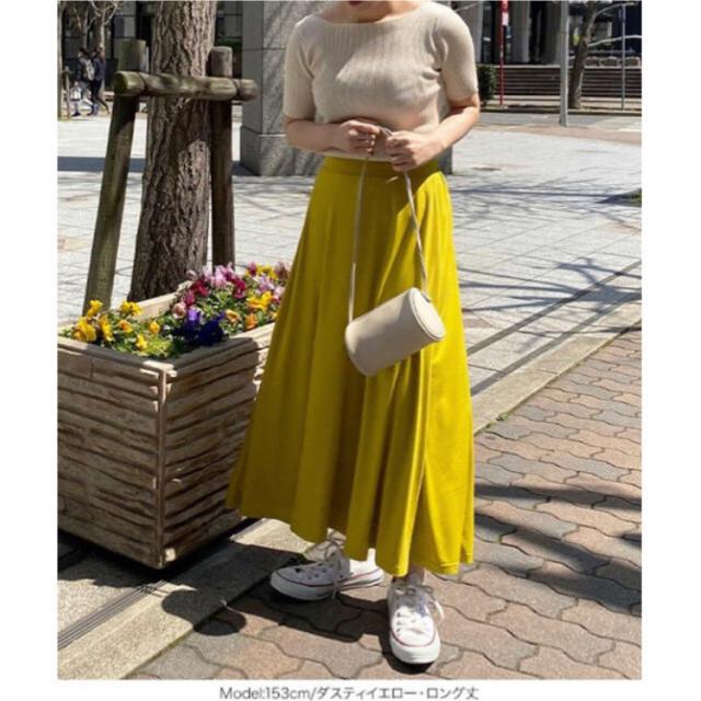 神戸レタス(コウベレタス)の神戸レタス ロング スカート レディースのスカート(ロングスカート)の商品写真