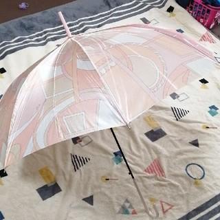 レディー(Rady)のrady 傘 レディー アンブレラ ノベルティ ノベルティー(傘)