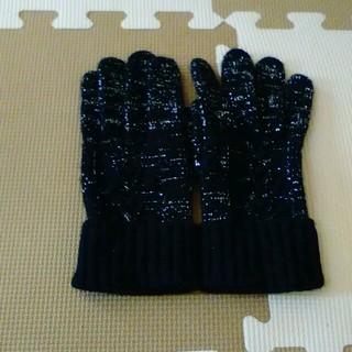 ジャーナルスタンダード(JOURNAL STANDARD)の★ジャーナルスタンダード★手袋(手袋)